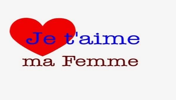 sms-d-amour-a-sa-femme-7