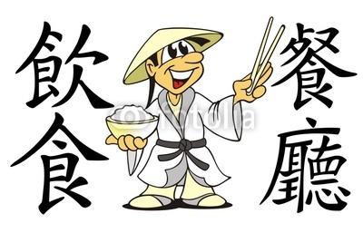 cuisinier-chinois